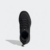 adidas Terrex Hikster shoes W FW0387